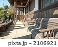 長いす 椅子 ベンチの写真 2106921
