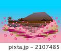 清水寺の桜 2107485