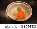 炊合せ 野菜の炊合せ 和食の写真 2109533