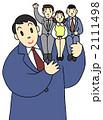 リーダーシップ 職場の仲間 連携のイラスト 2111498