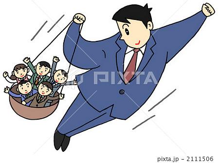 リーダーシップビジネス・ビジネスマンをテーマにしたイラスト 2111506