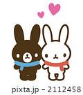 カップル キャラクター うさぎのイラスト 2112458