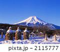 風景 雪山 雪景色の写真 2115777