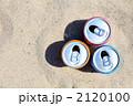あきかん 缶 かんの写真 2120100