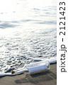 瓶 メッセージボトル ボトルの写真 2121423