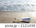 瓶 メッセージボトル ボトルの写真 2121436