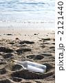 瓶 メッセージボトル ボトルの写真 2121440
