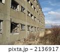 廃アパート 廃墟 廃屋の写真 2136917