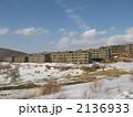廃アパート 廃墟 廃屋の写真 2136933