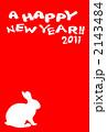 2011 ウサギの年賀状 2143484