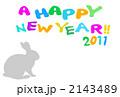 2011 ウサギの年賀状 2143489