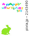 2011 ウサギの年賀状 2143490