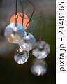 ガラス玉 2148165