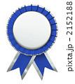 メダル 銀メダル 銀賞のイラスト 2152188