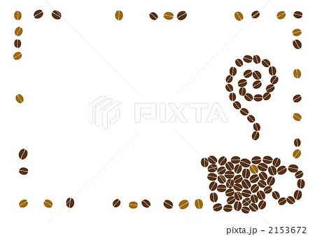 コーヒー豆 コーヒー フレームのイラスト素材 2153672 Pixta