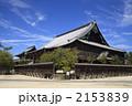 専修寺 御影堂 寺社仏閣の写真 2153839