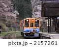春の湯野上温泉駅 2157261