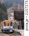 春の湯野上温泉駅 2157273