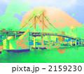 つり橋 橋 レインボーブリッジのイラスト 2159230