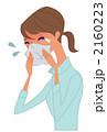 鼻炎 人物 花粉症のイラスト 2160223