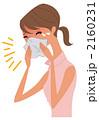 鼻炎 女性 人物のイラスト 2160231
