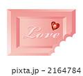苺チョコ 板チョコ バレンタインデーのイラスト 2164784