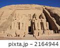 アブシンベル神殿 2164944