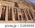 アブシンベル神殿 2164946
