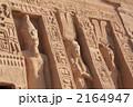 アブシンベル神殿 2164947