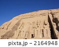 アブシンベル神殿 2164948