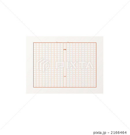 原稿用紙のイラスト素材 - PIXTA