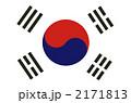 韓国国旗 2171813