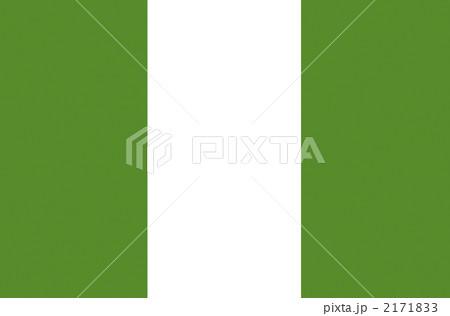 ナイジェリア国旗 2171833