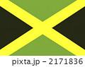 ジャマイカ国旗 2171836