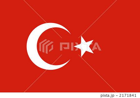 トルコ国旗 2171841