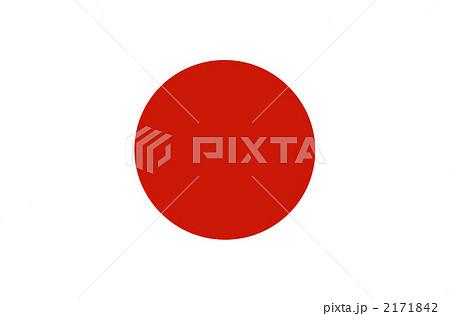 日本国旗 2171842
