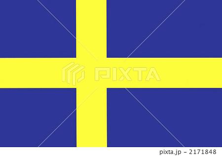 スウェーデン国旗 2171848