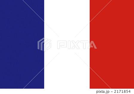 フランス国旗のイラスト素材 2171854 Pixta