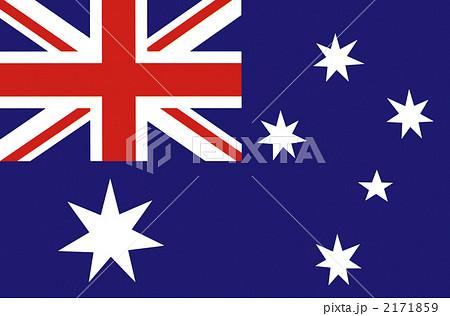 オーストラリア国旗 2171859