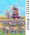 ふなばしアンデルセン公園 風車 2172128