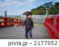 赤い橋 臨御橋 子供の写真 2177052