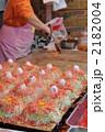 屋台のお好み焼 2182004