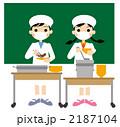 給食 給食当番 配膳係のイラスト 2187104