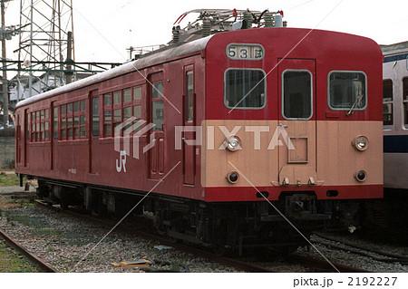 クモヤ740-53 南福岡電車区 2192227