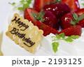 バースデーケーキ 2193125
