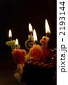 バースデーケーキ 2193144