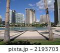 ハワイ リゾートホテル 2193703