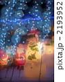 雪だるまのイルミネーション 2193952