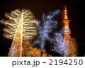 冬の札幌テレビ塔 2194250
