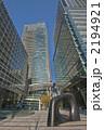 オフィス街 ビル群 オフィスビルの写真 2194921